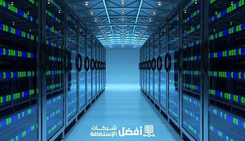 الداتا سنتر Data Center