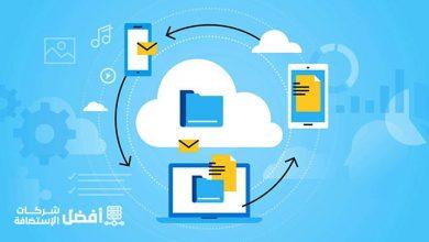 الإستضافة السحابية Cloud Hosting