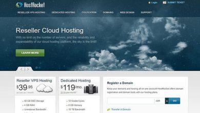 إستضافة هوست روكيت HostRocket