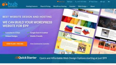 إستضافة ويب هوستنج هاب Web Hosting Hub